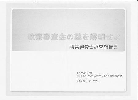 ファイル 114-1.jpg