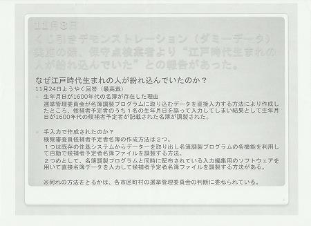 ファイル 114-4.jpg